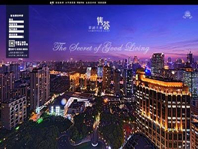 翠湖官方网站