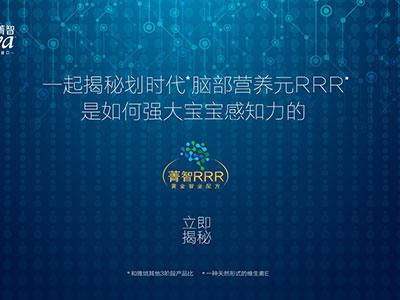 雅培视频版助销互动程序页面设计